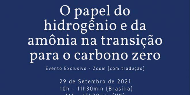 Embaixada do Reino Unido no Brasil e Royal Society promovem webinar sobre o papel do hidrogênio e da amônia na transição para o carbono zero